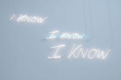 neon-i-know